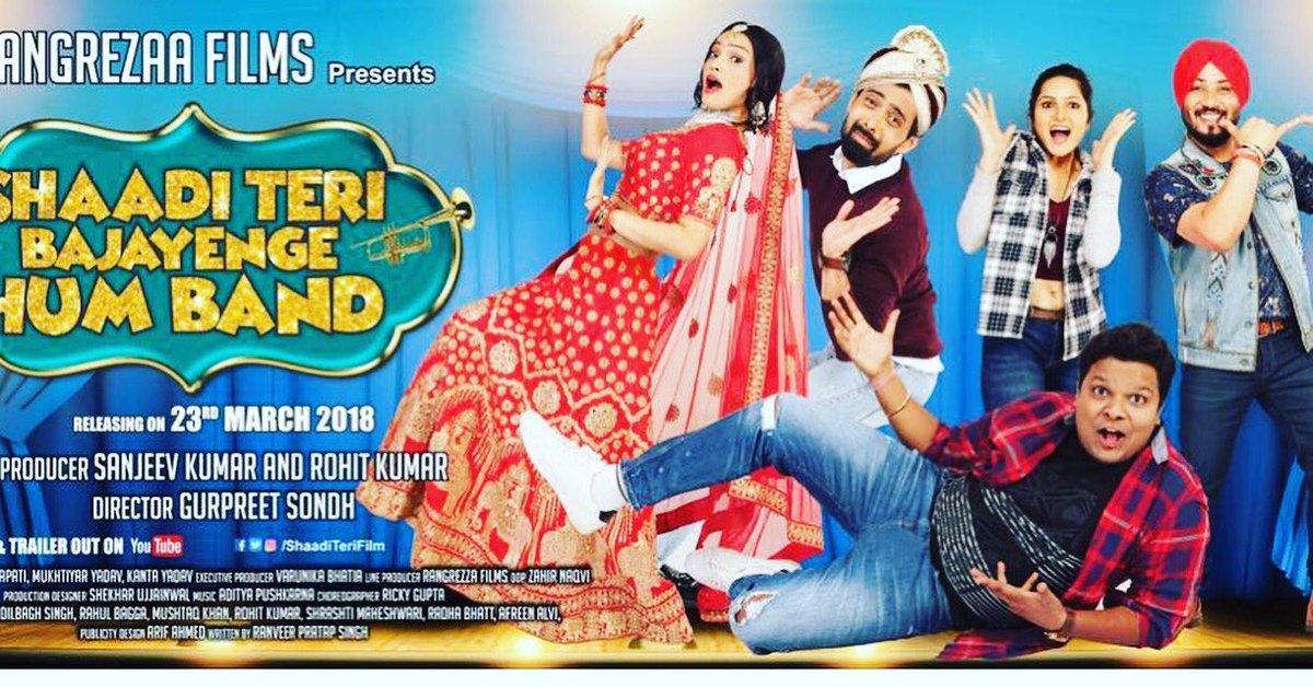 The Shaadi Teri Bajayenge Hum Band Movie English Subtitle Download