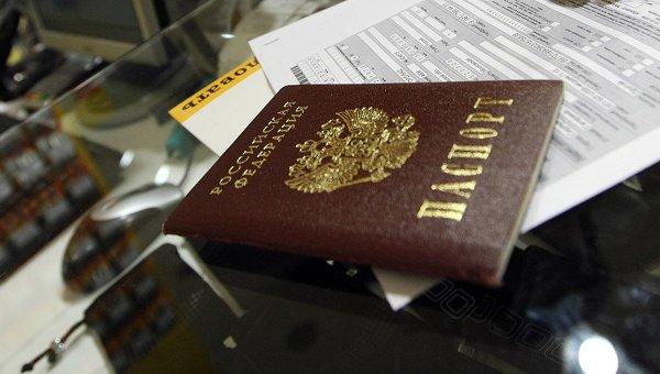 Оказавшейся в России бездомной жительнице Приднестровья выдали паспорт https://t.co/L4YFEs75SD