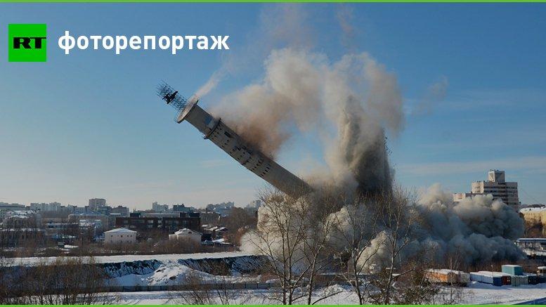 В Екатеринбурге взорвали недостроенную телебашню https://t.co/aZqSdTcPMX