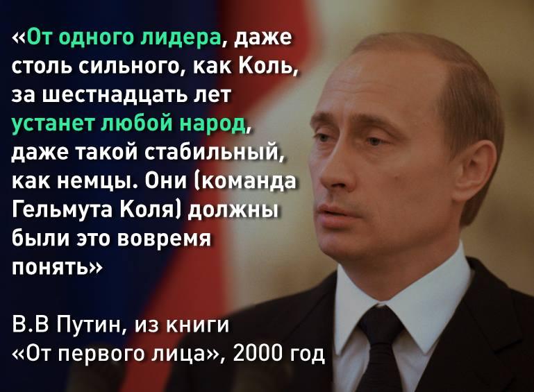 Росія ніколи не визнає державну підтримку допінгу, - міністр спорту Колобков - Цензор.НЕТ 622