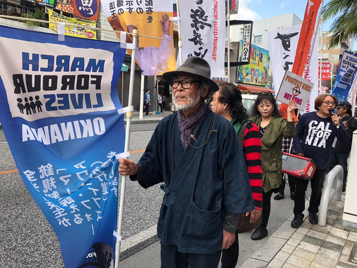 Two dozens of protesters in Naha, Okinawa joined #March for our lives.  Photos by Takashi Kameda <br>http://pic.twitter.com/xDIT2zKMAI