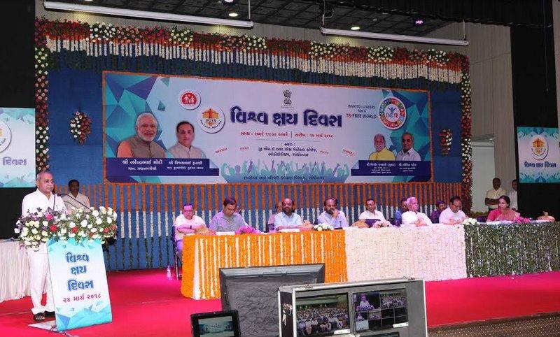 વડાપ્રધાન મોદીના વર્ષ 2025 પહેલાં ટી.બી. મુક્ત ભારતના નિર્માણમાં ગુજરાત અગ્રીમ ભૂમિકા ભજવશે: નીતિન પટેલ