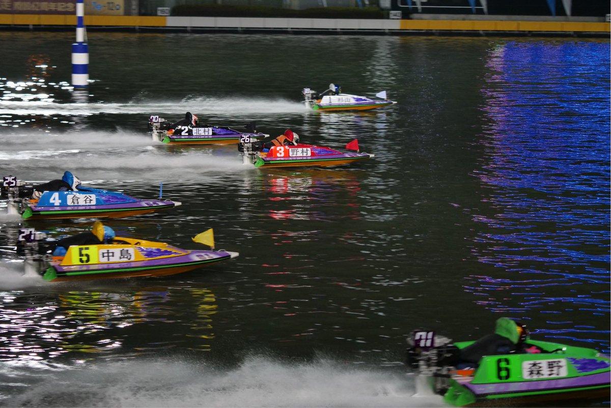 本日 の ボート レース