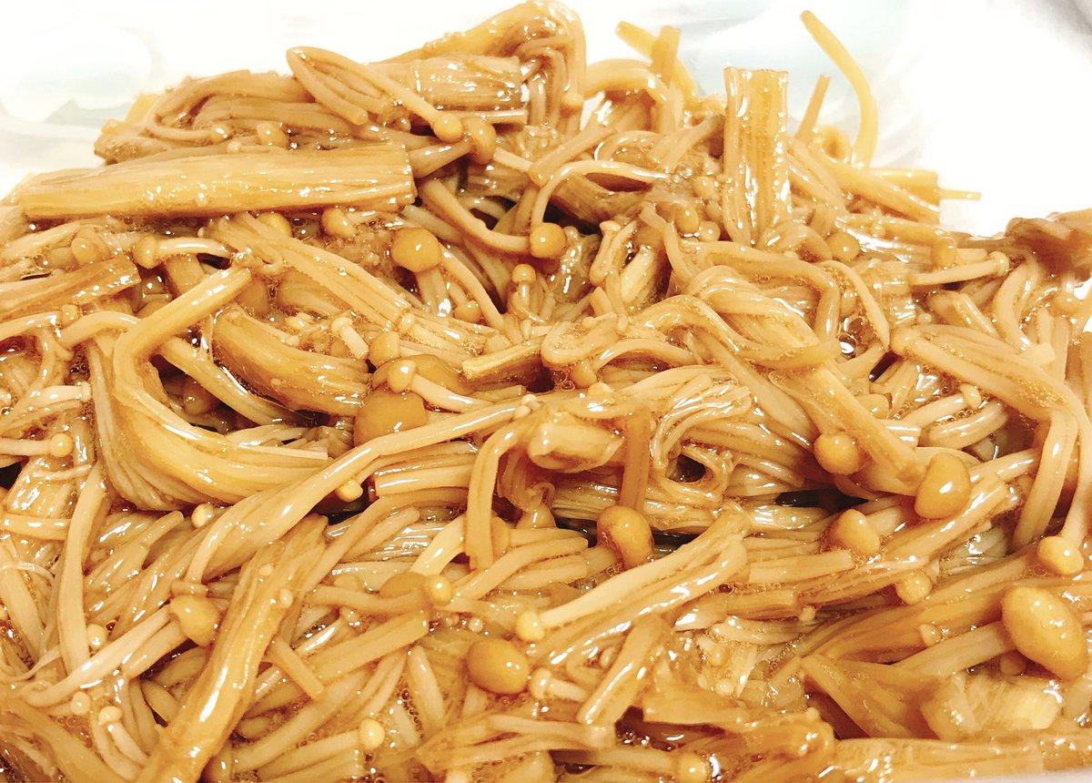 あやぶたさん(@ayatanponpon)のレシピのなめたけが……美味すぎる……豆腐じゃ足りない米持ってきて………米……!!!