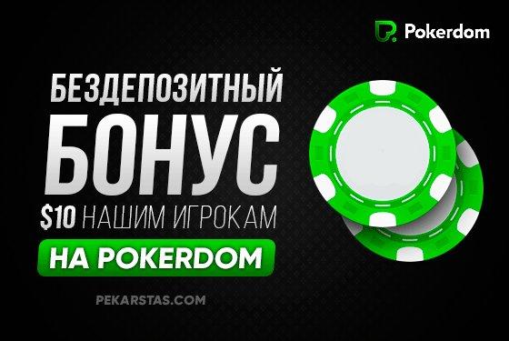 не открывается сайт казино admiral stars