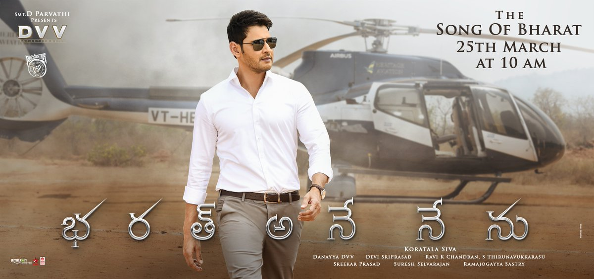 Song of Bharat Tomorrow :) #BharatAneNenu