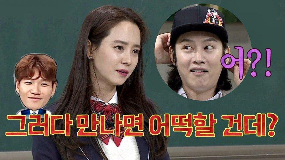 Ji hyo dating allkpop