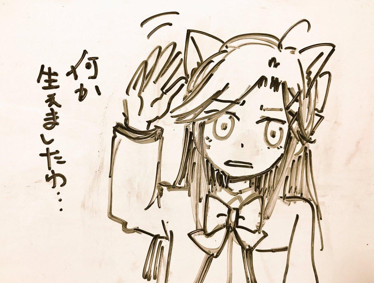お題箱にネコ真矢様ネコクロちゃんのリクエスト来てたから 今目の前にあったホワイトボードに描いた。けどリベンジしたい🐱