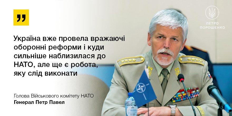 За рік СБУ затримала 591 особу, підозрювану в тероризмі, - Порошенко - Цензор.НЕТ 4583