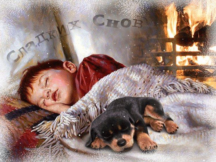 Открытки доброй ночи с малышами