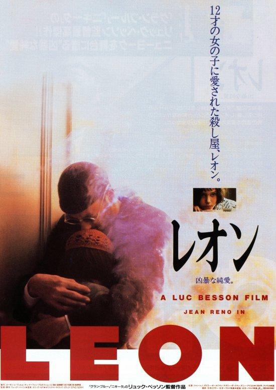 1995年の日本公開映画