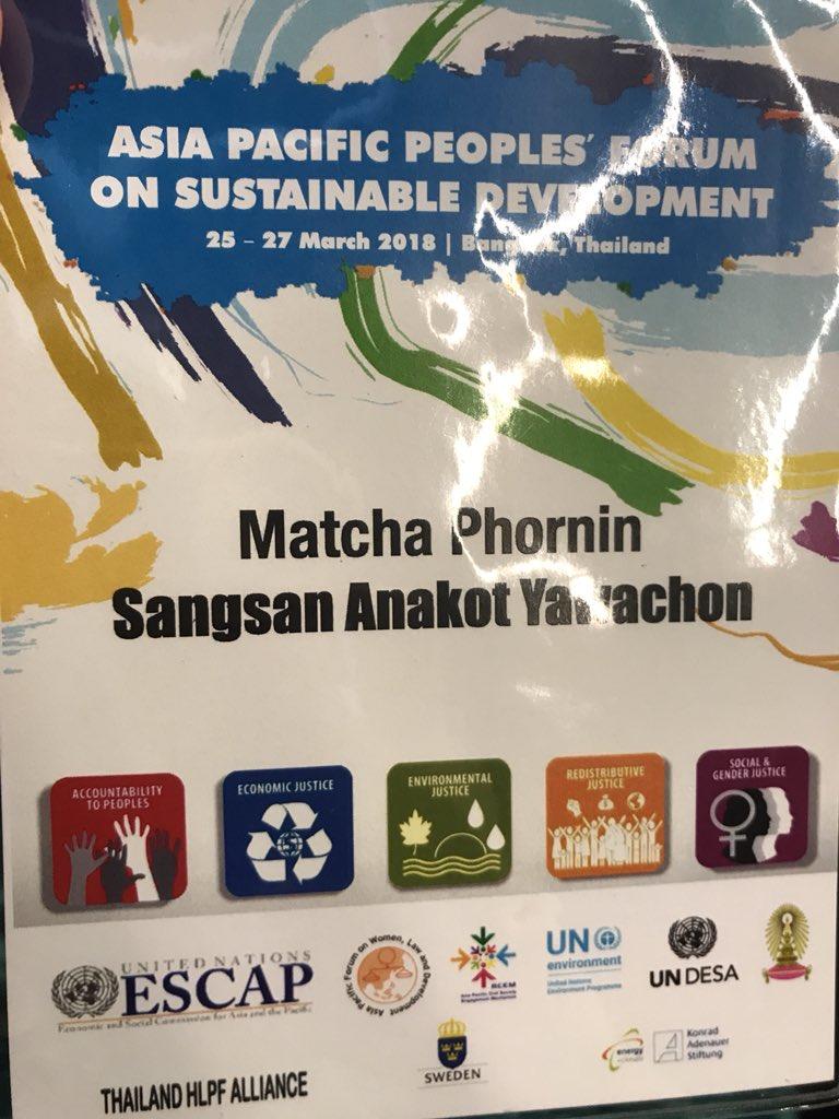 Handbook of Odors in Plastic Materials 2017