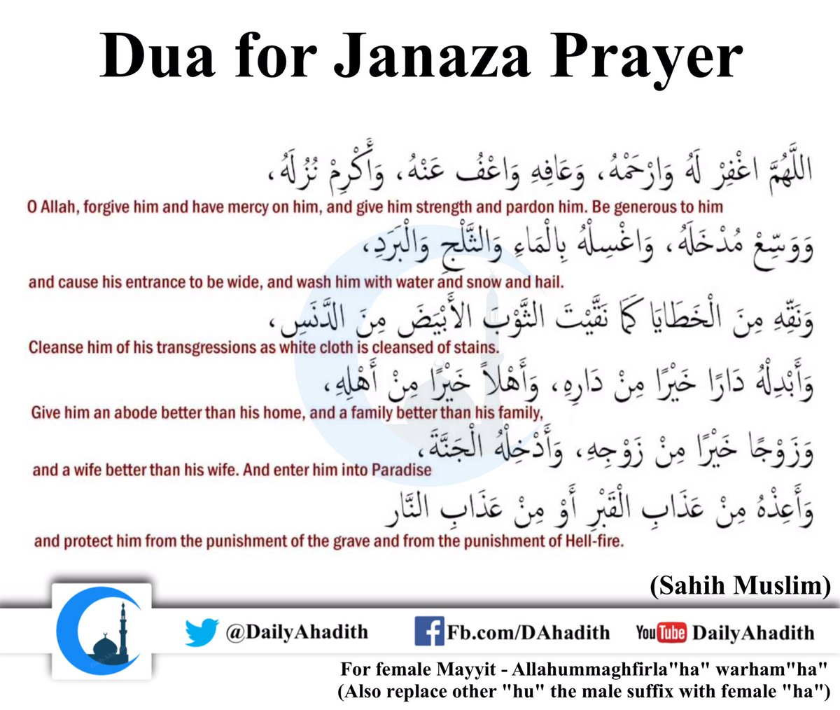 Daily a Hadith on Twitter: