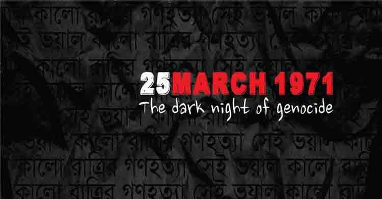 Today is the day of Darkest night in the history of Bangladesh. 25 March!!    #OperationSearchlight #Recognise1971Genocide https://t.co/sBRx48uZOe