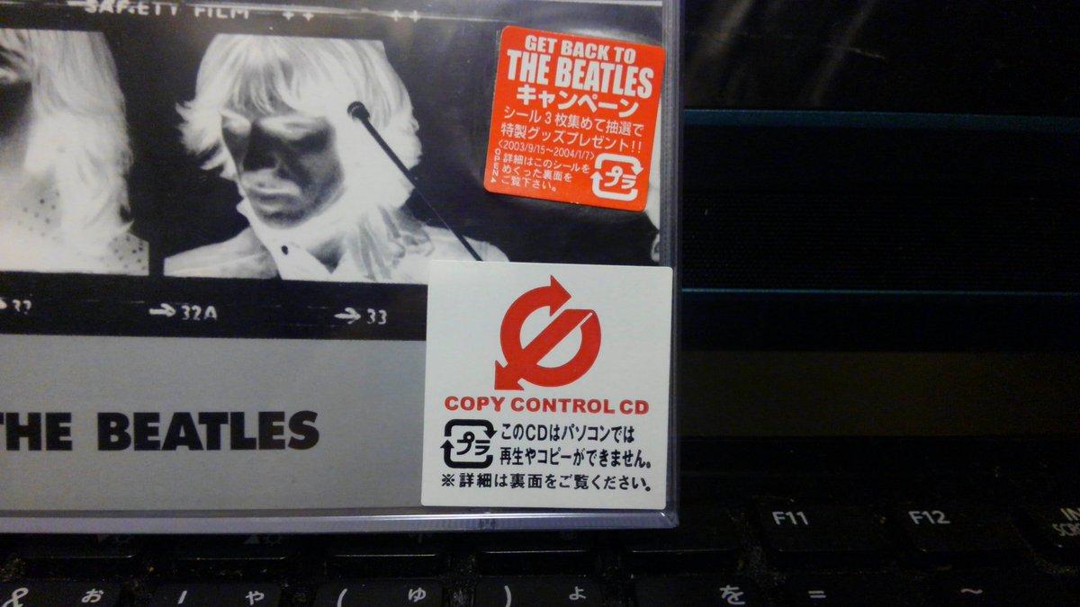 コピーコントロールCD - Twitter...