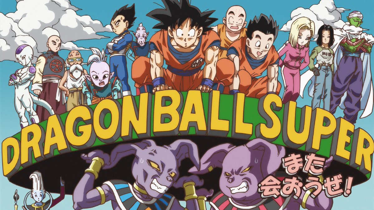 tweet dragon ball super final anime tweets and fan art naver まとめ