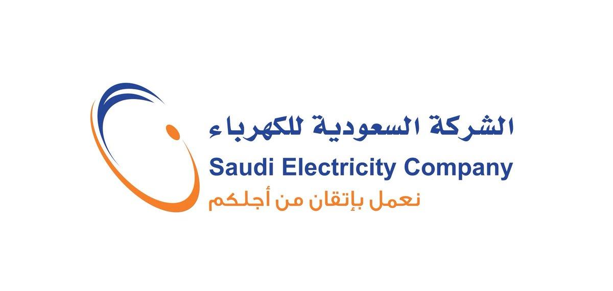 السعودية للكهرباء على تويتر السعودية للكهرباء دمج المقاولين ببرنامج السلامة في الشركة حقق نتائج إيجابية في الحفاظ على الأرواح والممتلكات Https T Co 34uynoidef Https T Co Bqjd96anyx
