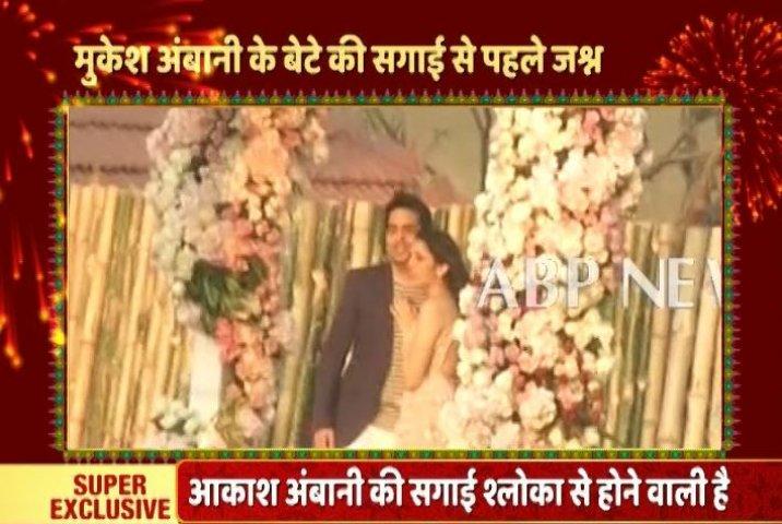 मुकेश अंबानी के बेटे आकाश और श्लोका दिसंबर में बंधेंगे शादी के बंधन में abpnews.abplive.in/india-news/muk…