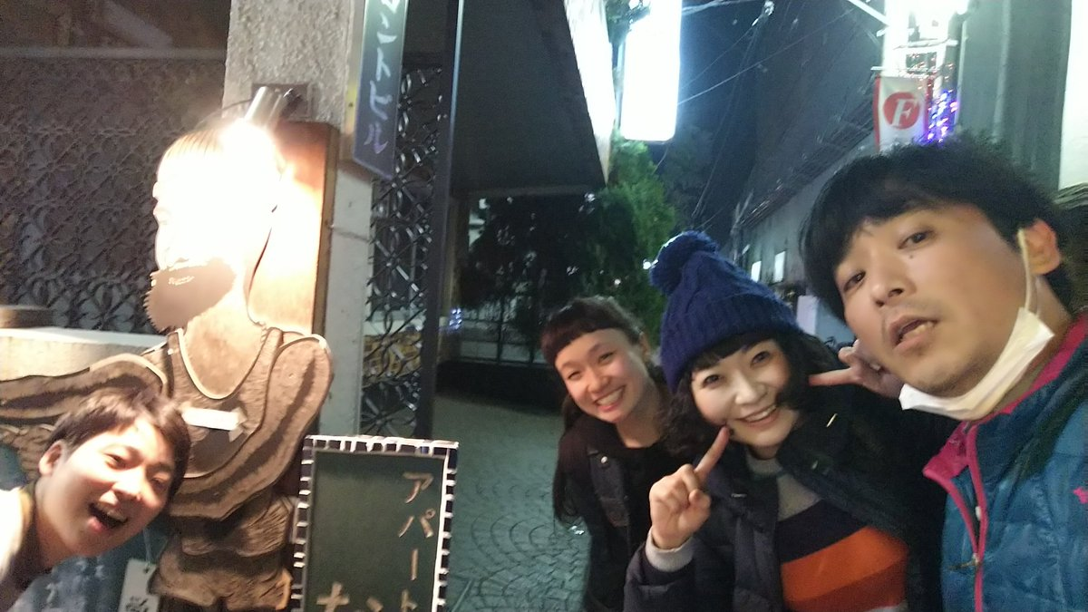 中川幸子 hashtag on Twitter