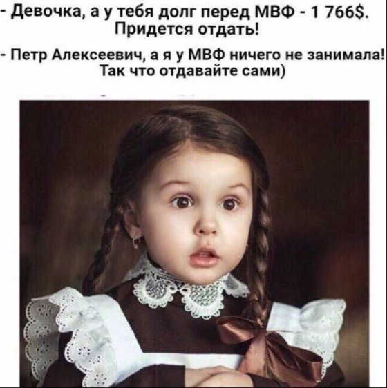 Реальні доходи українців 2017-го збільшилися на 6%, заощадження скоротилися на 69 млрд грн, - Держстат - Цензор.НЕТ 2792