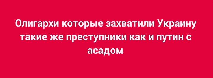 Сподіваюся, що закон про Нацбюро фінансових розслідувань ухвалять цього року, - Порошенко - Цензор.НЕТ 1751