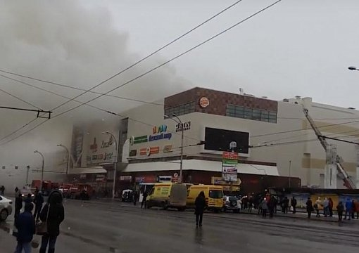 #BREAKING: At Least 37 People Were Killed In A Fire In A Shopping Mall