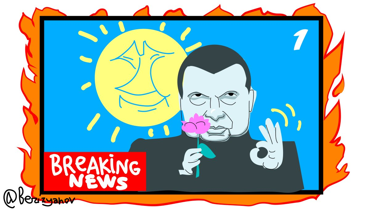 Офіційні кремлівські ЗМІ не помітили трагедії в Кемерові: в цей час показували ігри та фільм про Путіна, - журналістка Корольова - Цензор.НЕТ 9265