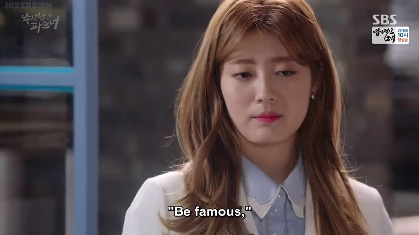 whispersoftheworld on suspicious partner be famous and