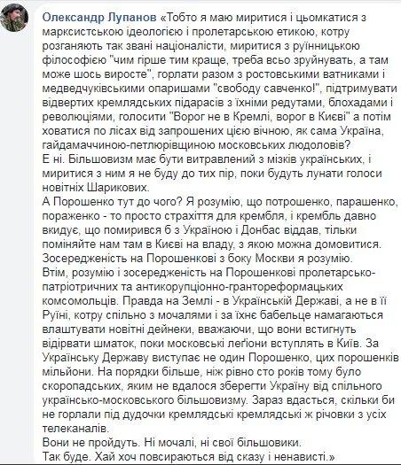Закарпатье стало объектом атаки российских спецслужб, - Порошенко - Цензор.НЕТ 3257