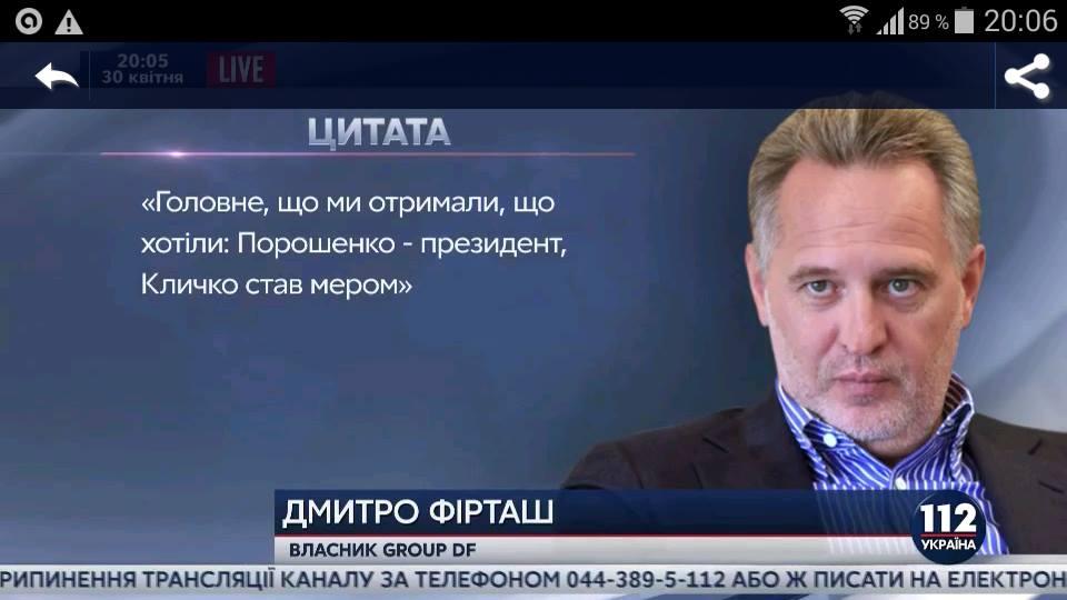 """""""Я цього не відкидаю"""", - Кличко про участь у виборах президента - Цензор.НЕТ 4497"""