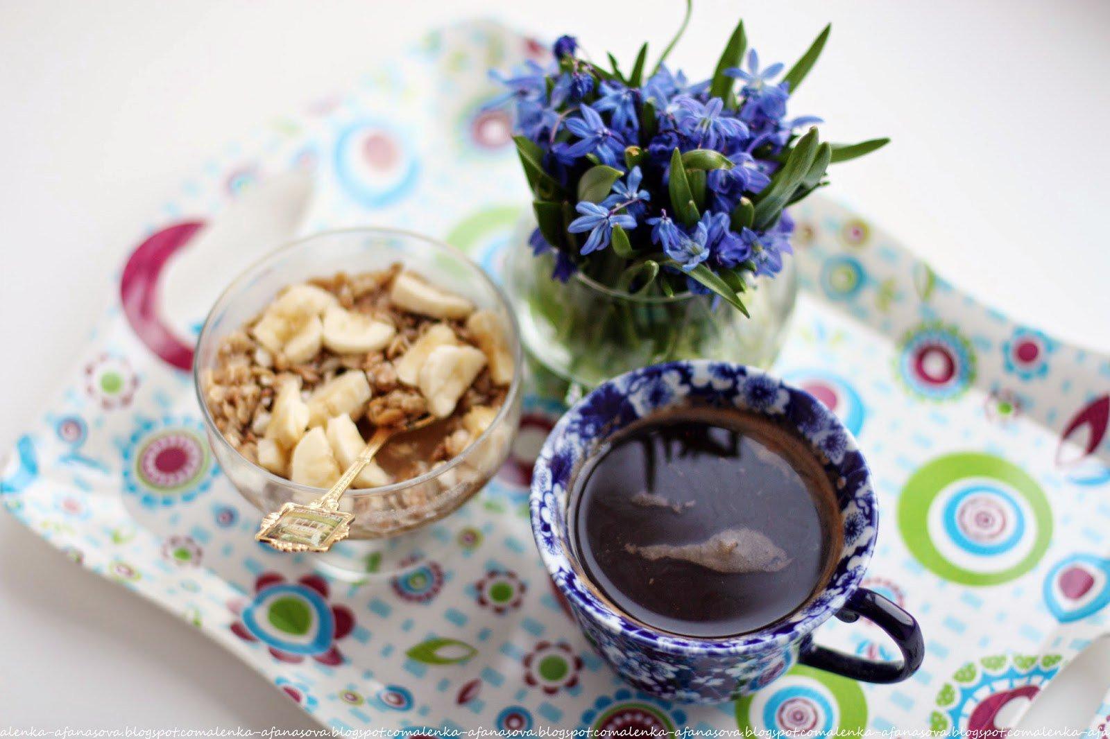 картинка весеннее утро с кофе есть, охваченными огнем