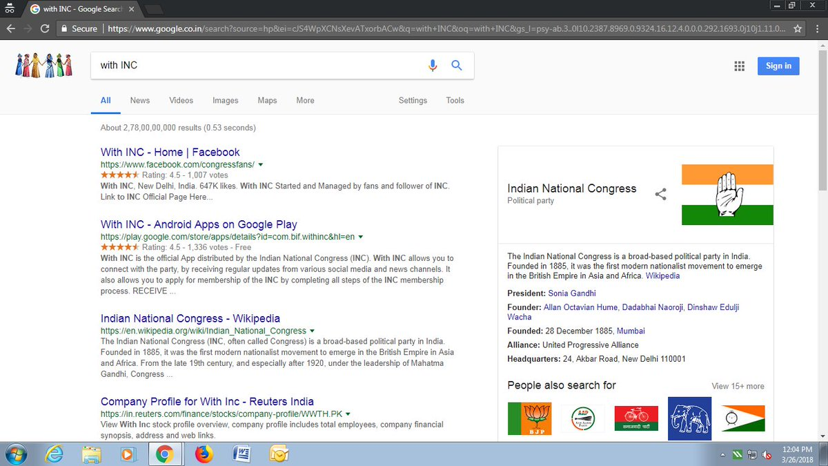 Congress deletes its official mobile phone application from Google's Play Store after reports that the data from the app was being routed to servers in Singapore.