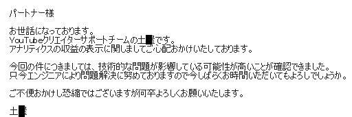 28(ふたば)@3月24日東京オフ会 - Twitter
