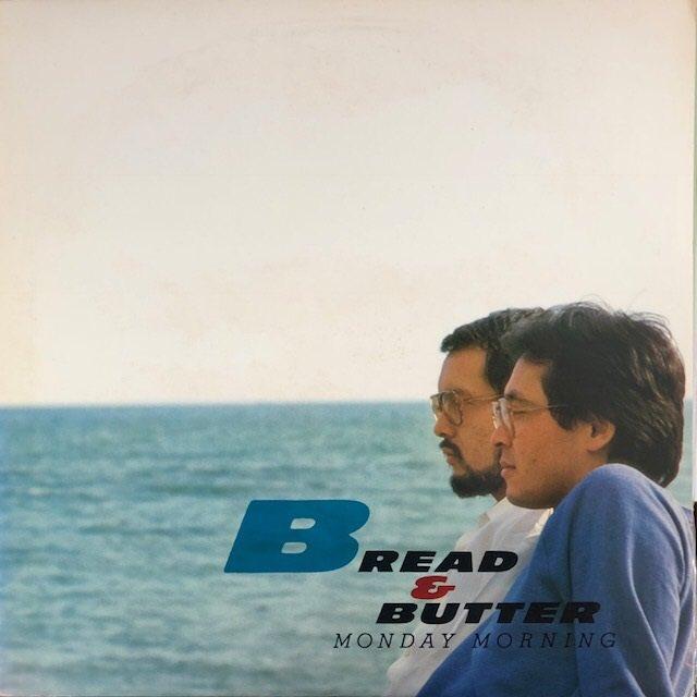 SOUNDCHECKが日本の音楽のルーツをシェア🙋♀️今回はブレッド&バターの特集しました🙏いい音楽はいつ聴いても新鮮☺️是非ブログをチェックして下さいね! https://t.co/ew56FcvQtT #soundcheckjp #breadandbutter #ブレッドアンドバター #ブレバタ https://t.co/RkJQ4xDXsb