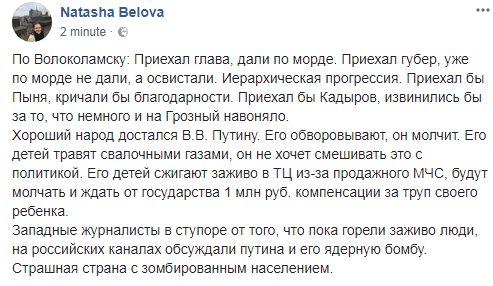 """""""Звісно, велика роль глави держави"""", - губернатор Кемеровської області Тулєєв подякував """"нелюдськи завантаженому"""" Путіну за """"особистий дзвінок"""" - Цензор.НЕТ 4376"""