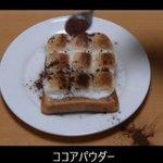 nico_nico_newsのサムネイル画像