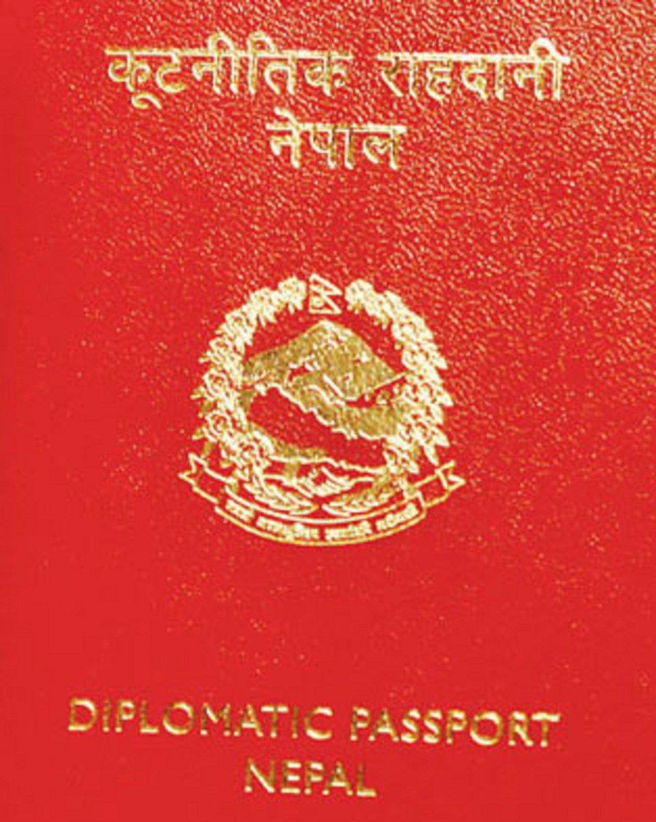 रातो पासपोर्ट पाउनेमा को को थिए?