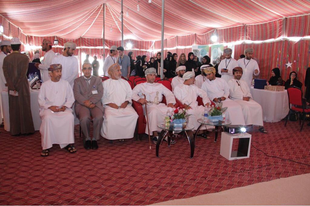 AOU_Oman photo