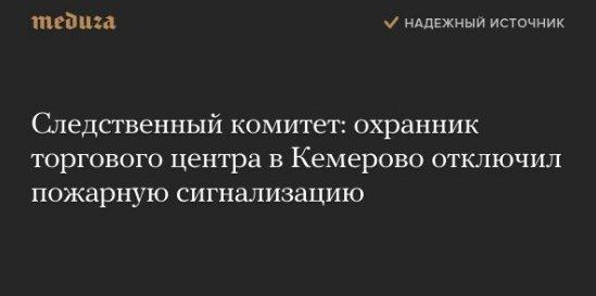 """""""Звісно, велика роль глави держави"""", - губернатор Кемеровської області Тулєєв подякував """"нелюдськи завантаженому"""" Путіну за """"особистий дзвінок"""" - Цензор.НЕТ 9485"""