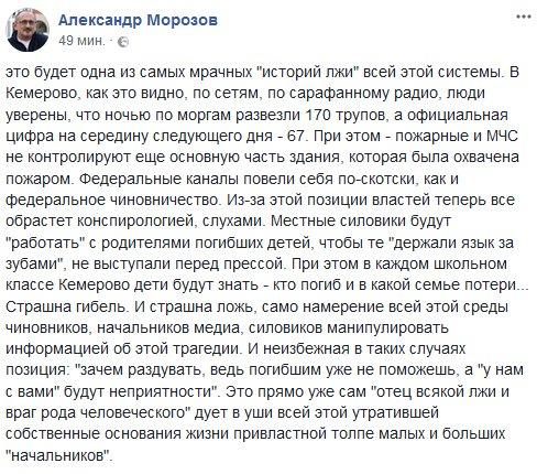 """""""Звісно, велика роль глави держави"""", - губернатор Кемеровської області Тулєєв подякував """"нелюдськи завантаженому"""" Путіну за """"особистий дзвінок"""" - Цензор.НЕТ 7300"""
