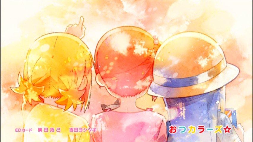 何だかんだで三ツ星カラーズ3周くらいしてしまった #3boshi_anime #at_x