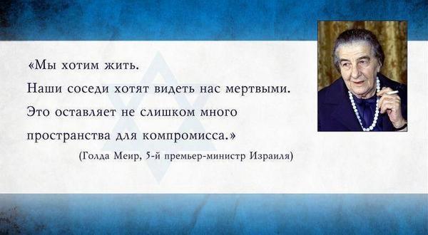 Украина договаривается о поставках энергоносителей из США, - Чалый - Цензор.НЕТ 3415