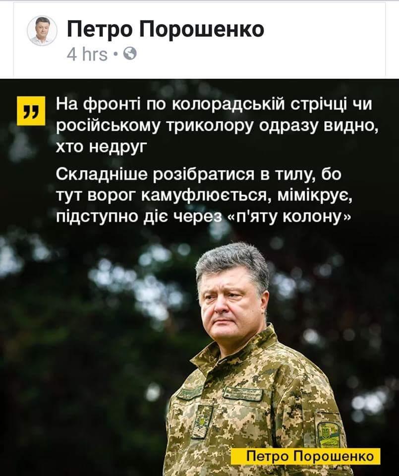 Порошенко подякував Ердогану за підтримку територіальної цілісності України і захист прав кримських татар - Цензор.НЕТ 1317