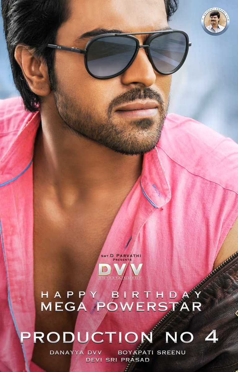 ram charan boyapati film new look