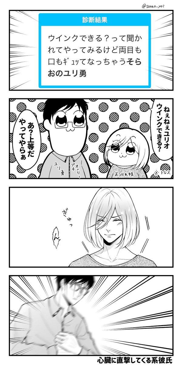 診断 メーカー bl 【腐】えっちな子にはお ... - 診断メーカー