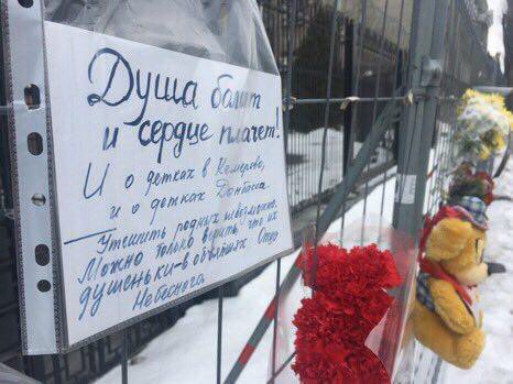 """""""Морги заповнені. На сьогодні - понад 300 осіб. 70 відсотків дітей загинуло"""", - лікар швидкої на мітингу в Кемерові - Цензор.НЕТ 7771"""