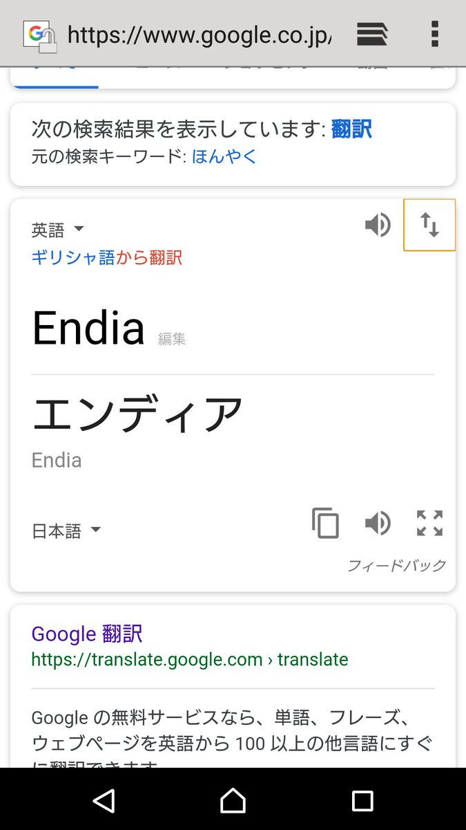 かっこいい 名前 英語