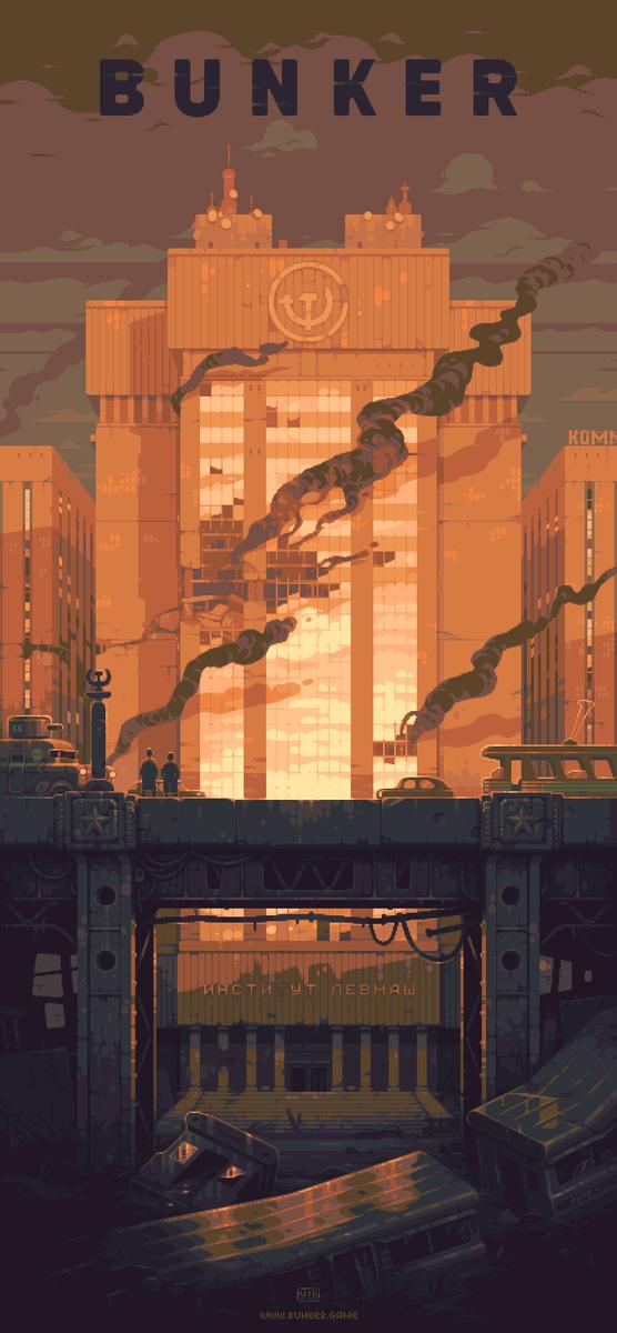 For a @bunker_game #pixel #pixelart #bunker #bunkergame