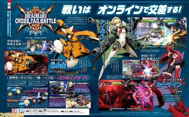 blazblue cross tale battle featuring persona 4 unib and rwby