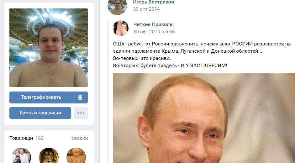 Нині на Донбасі знову збільшується напруга, - Волкер - Цензор.НЕТ 5432
